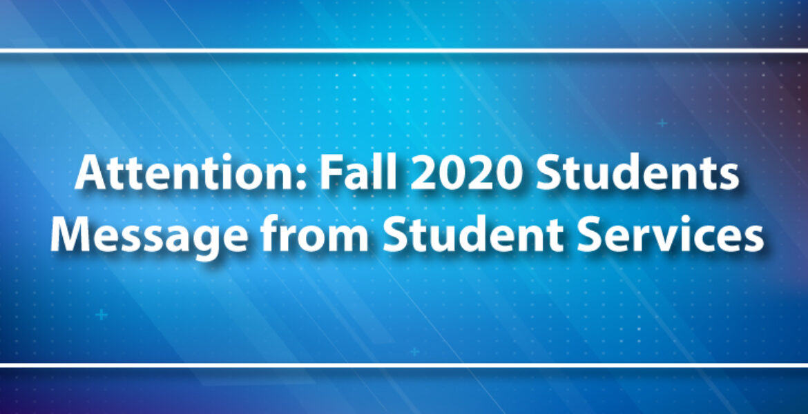 Attention Fall Students STREAM