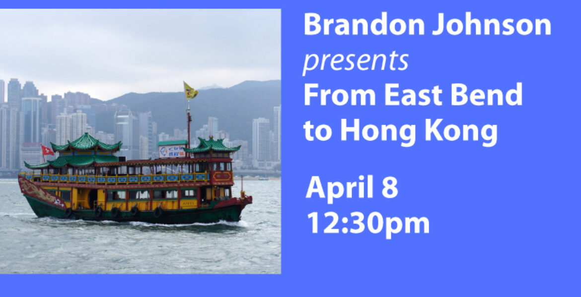 Brandon Johnson presents From East Bend to Hong Kong April 8 at 12:30 pm. Photo of traditional ship on river with modern city in background.